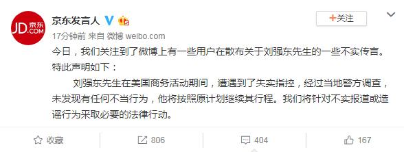 王思聪删微博是怎么回事?王思聪认怂了吗?