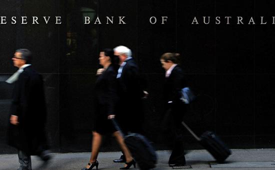 澳洲联储9月利率继续维持不变