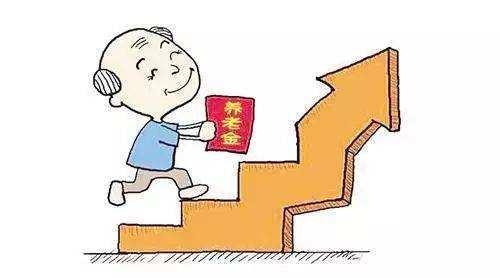重庆城乡居民基础养老金上调 提高至每月115元