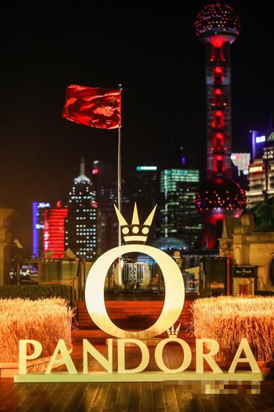 PANDORA珠宝澳门葡京娱乐于上海举办2018秋季新品发布会
