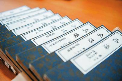 绵阳市安州区图书馆 藏有古籍文献共有近3万册