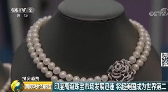 印度高级珠宝市场将超过美国成为全球第二大市场