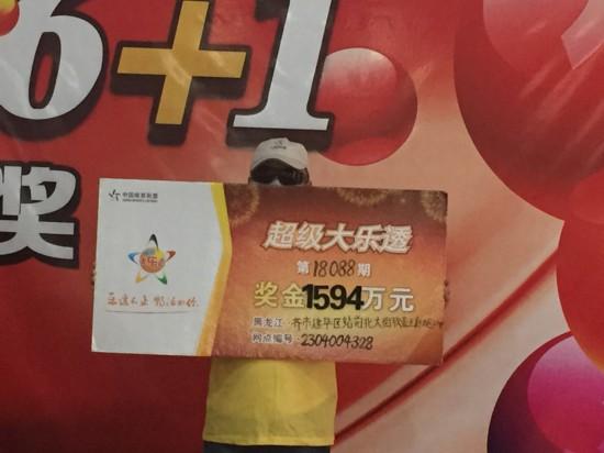 """三地彩友中大奖""""不走寻常路"""""""