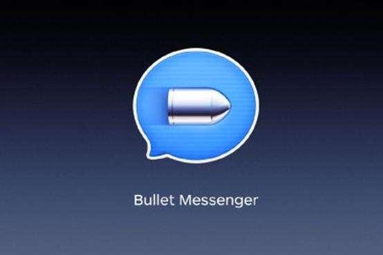 """子弹短信收获""""开门红""""后增长放缓"""