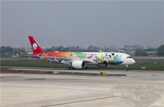 四川航空熊猫涂装空客A350私人飞机首航广州