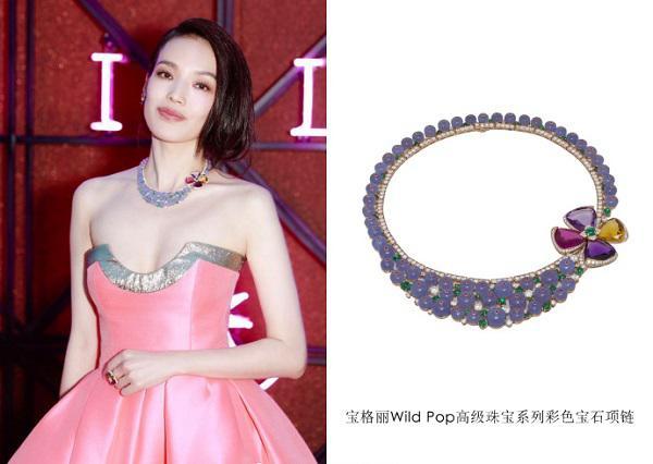 舒淇出席宝格丽Wild Pop高级珠宝系列新品发布活动