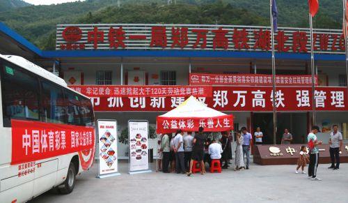 湖北神农架体彩助力文化下乡活动