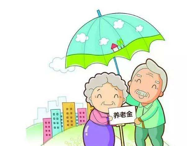 临沂再提居民养老金至每人每月118元