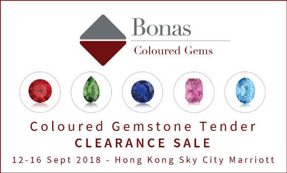 博纳斯集团再次举办彩色宝石招标