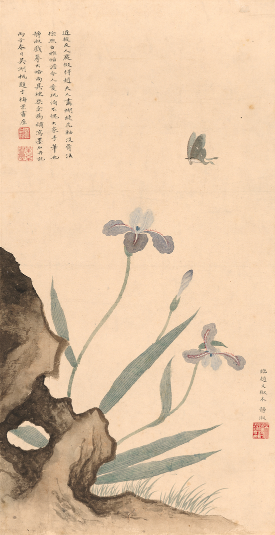 吴湖帆、潘静淑合作蝴蝶花图欣赏