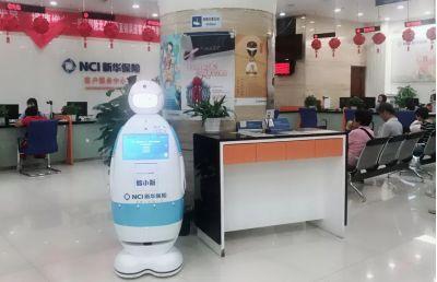 新华保险首台智能机器人亮相北京客户服务中心