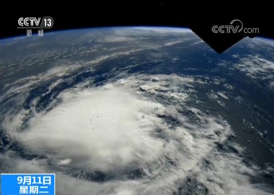 弗洛伦斯四级飓风 或将在当地时间13号登陆美国东部