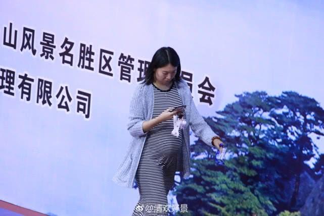 李晓霞确认怀孕 表示预产期就在近期