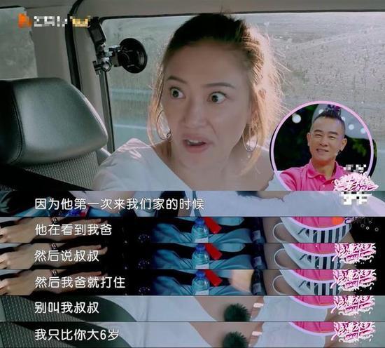 《妻子的浪漫旅行》大爆料 陈小春只比岳父小6岁