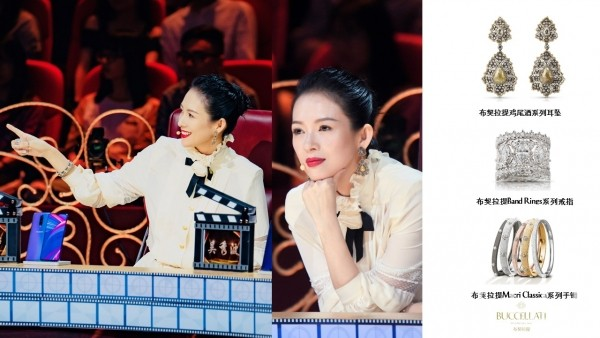 章子怡佩戴布契拉提珠寶現身《我就是演員》節目錄制現場