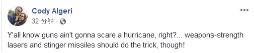 """怪兽级飓风袭美国 网友的""""脑洞大开""""让人哭笑不得"""