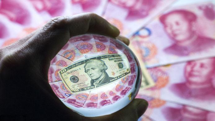 美联储加息倒计时 人民币会否跌破7关口?