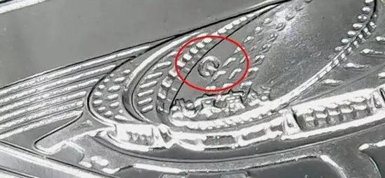 高铁币有哪些防伪标记
