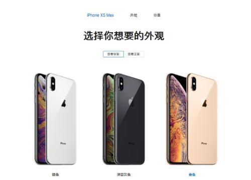 苹果最大双卡双待 你看上哪一款了呢?