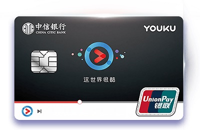 联名信用卡和普通信用卡有哪些区别?如何选择?