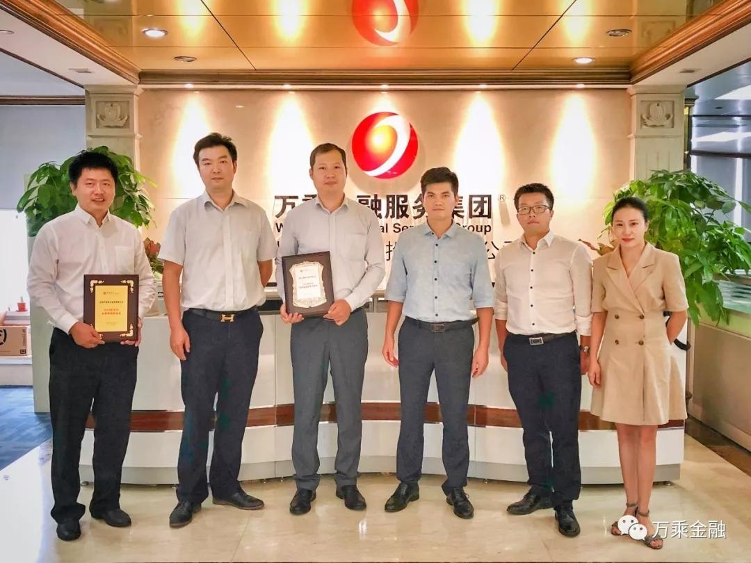 中信信用卡中心为万乘集团颁发双项奖牌