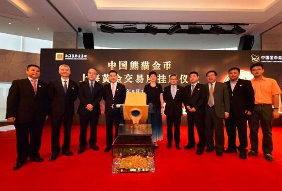 熊猫金币合约上市 投资前景如何呢?