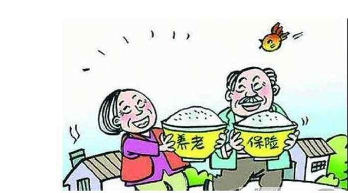 岳阳市中心城区办理首个被征地农民养老保险参保缴费手续
