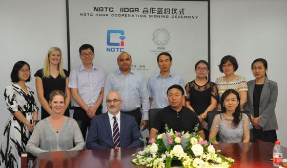 NGTC与IIDGR在中国合作开展钻石教育课程