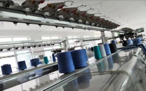 中国国际毛织产品交易会致力引领产业发展潮流