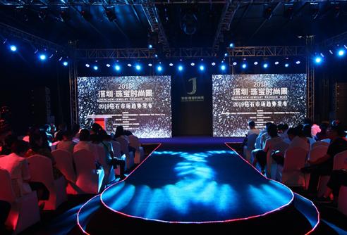 2019钻石市场趋势发布专场活动于会展中心9号馆圆满举行