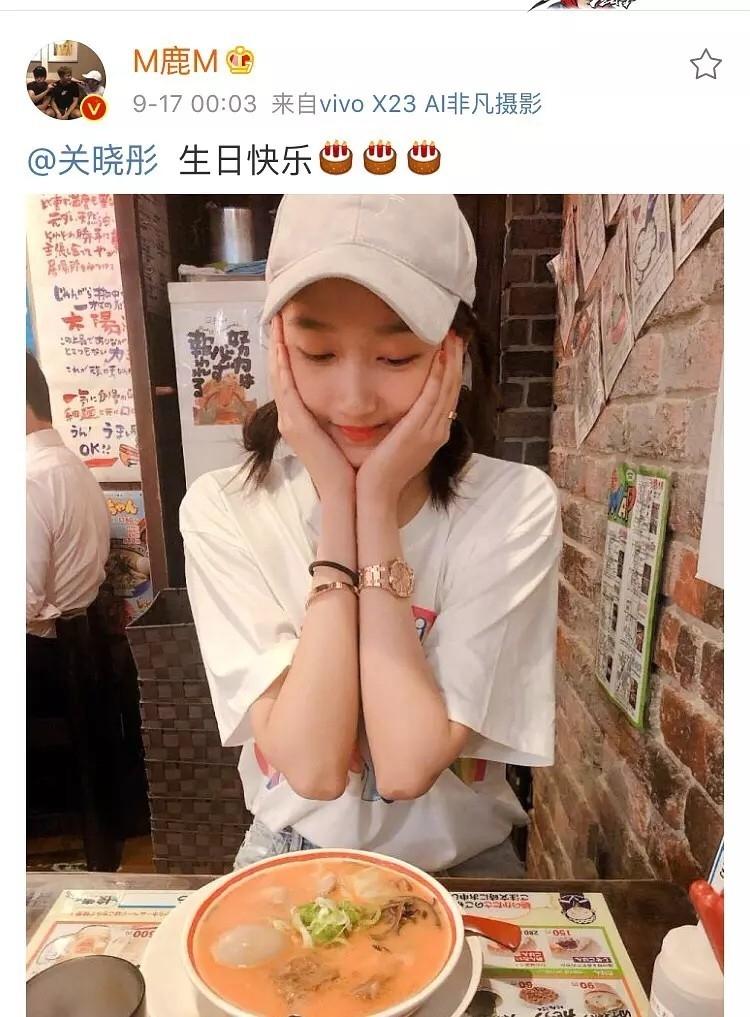 鹿晗为关晓彤庆生 情侣戒指与情侣表抢镜