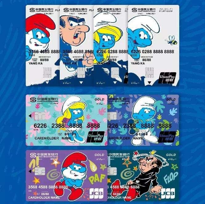 民生银行蓝精灵主题信用卡有哪些权益呢?