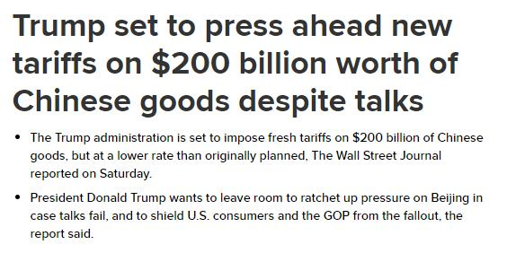 贸易战仍令市场忌惮 本周需留意哪些?