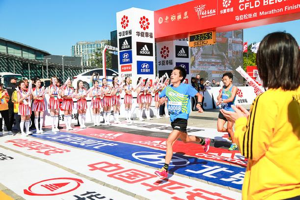 中国平安首次赞助北京马拉松 为北马护航