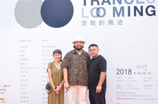 """""""浮现的痕迹""""展览亮相上海青当代艺术空间"""