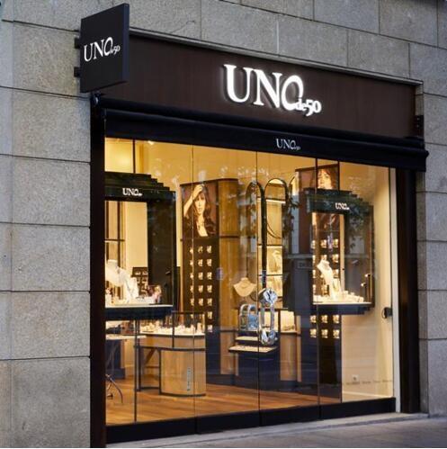 西班牙珠宝品牌UNOde50由欧洲越过山海而来 即将登陆上海