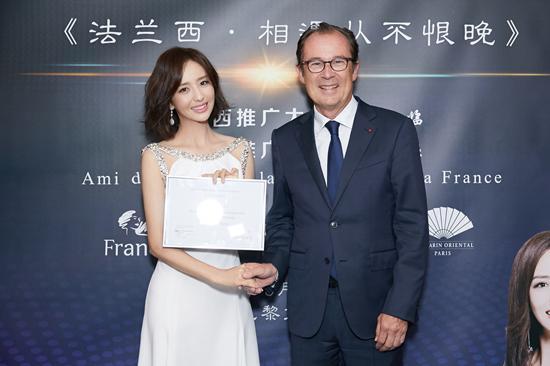 佟丽娅成旅游大使 将于翟天临共同演绎浪漫的法国故事