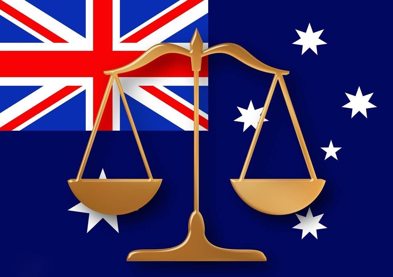 澳洲联储纪要暂不调整利率