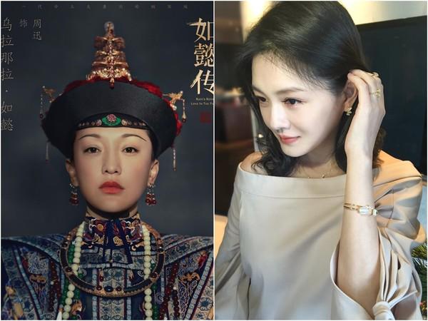 网曝周迅邀大S演《如懿传》 剧方回应:并不知情