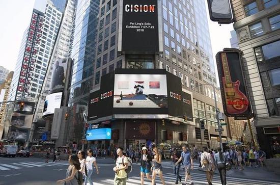 艺术家沛翎的首个个展拉开帷幕 该消息还登上纽约时代广场