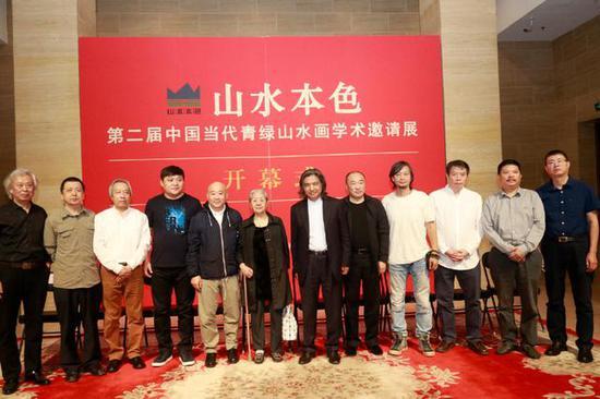 第二届中国当代青绿山水画学术邀请展在中国美术馆举行