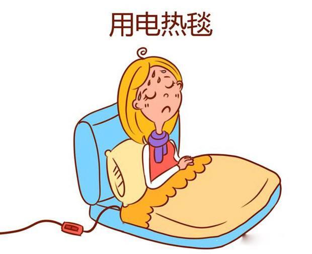 哪些人不可以使用电热毯