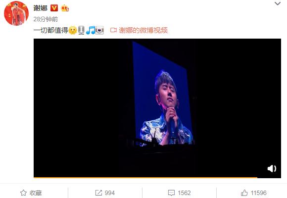 """谢娜张杰庆贺七周年 发文称""""一切都值得"""""""