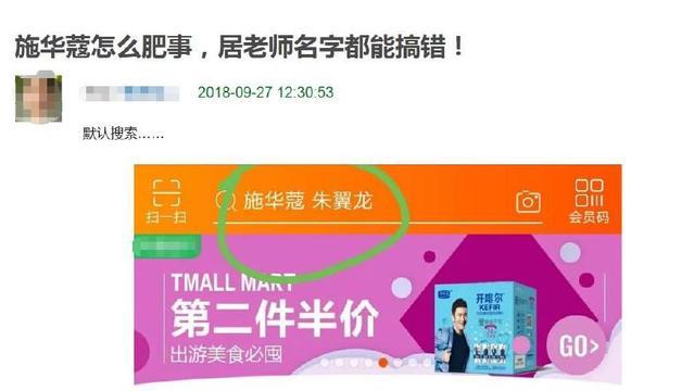 主播diss朱一龙长的丑 网友指责品牌方道歉没诚意