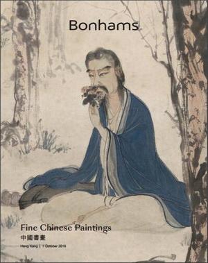 邦瀚斯2018年中国书画拍卖会