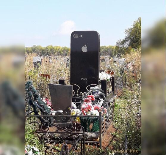 俄罗斯现iPhone墓碑 系一父母为车祸女儿定制