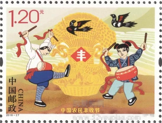 9月28日邮票价格查询小版、纪念邮资片最新报价