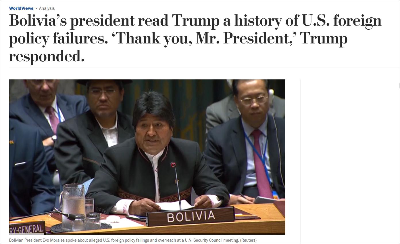 玻利维亚总统批美国 特朗普本人只能被迫听完