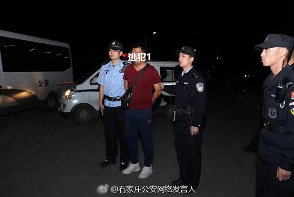 """张学友演唱会仨逃犯被抓 可以说是""""神捕""""本神"""