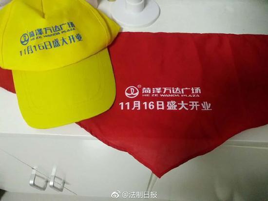 小学生红领巾印万达广告 学校已经对此进行回收